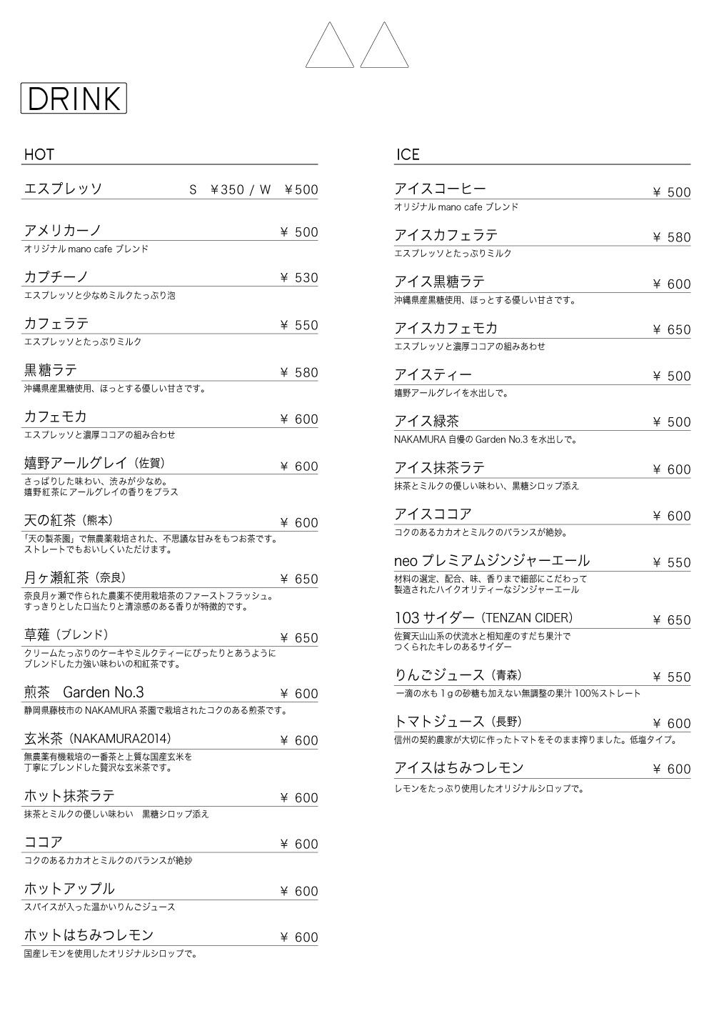 menu03