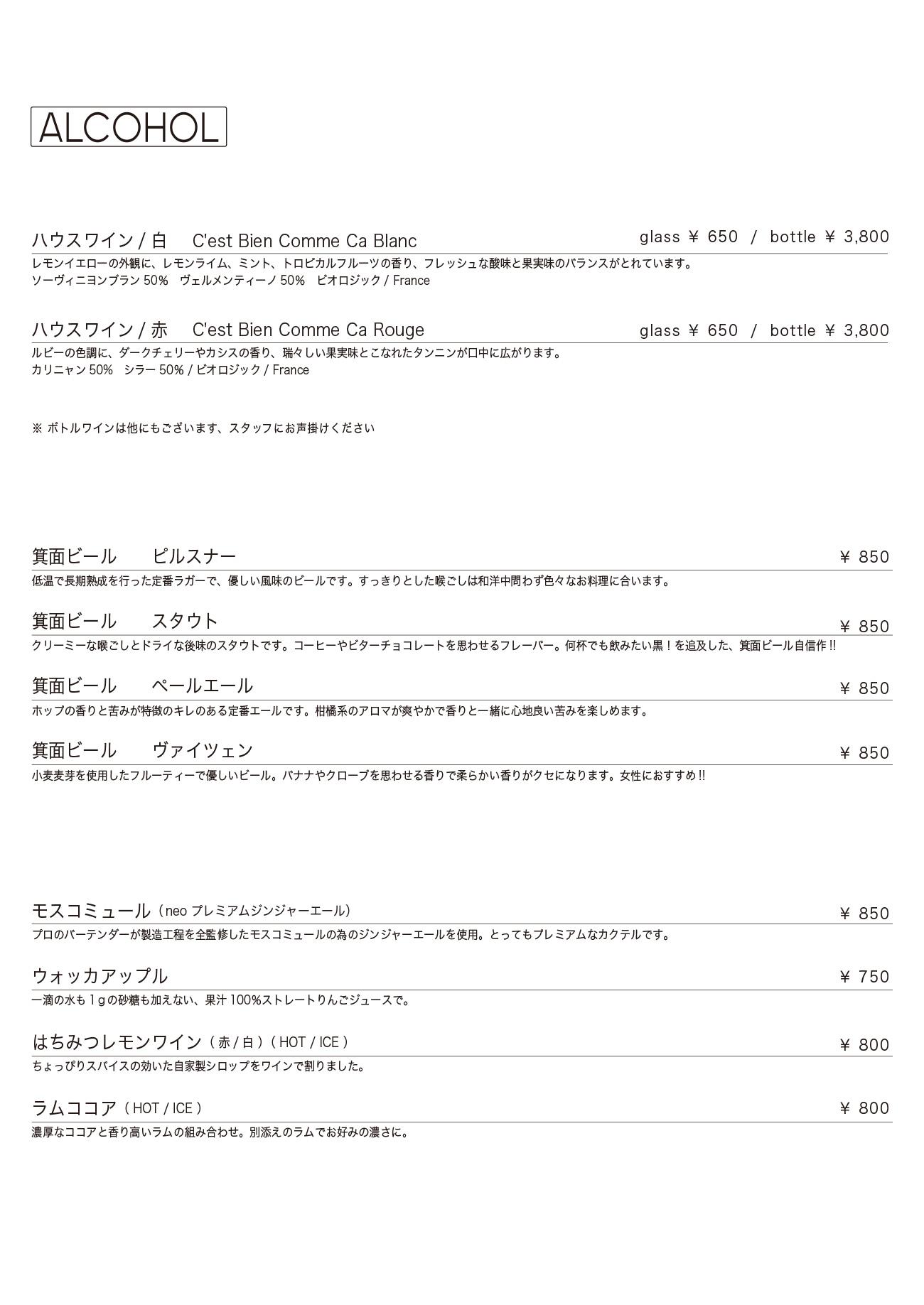menu04
