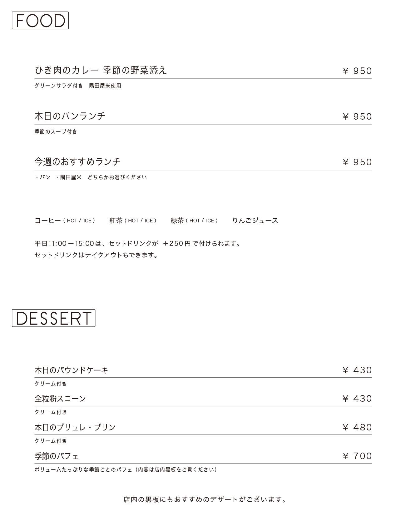 menu01